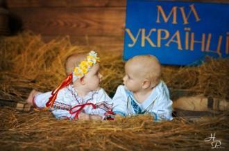 /Files/images/vihovannya_molod/ми українці.jpg